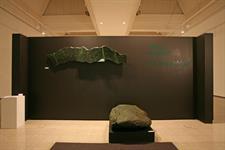 Chaos And Creation (1) Ian Boustridge - Jade Sculptor