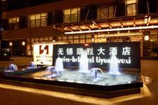 Square Swiss-Belhotel Liyuan, Wuxi