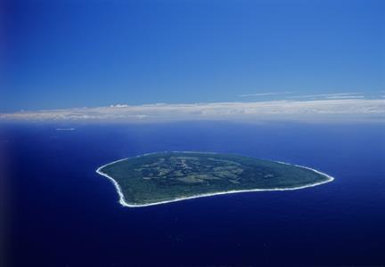 Aerial shot - Atiu Island Air Rarotonga