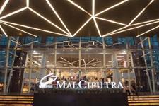 Ciputra Mall Hotel Ciputra Jakarta