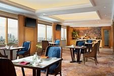 Executive Lounge