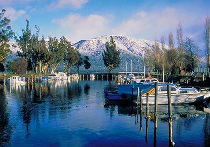 DH Te Anau - Lake Te Anau Distinction Luxmore Hotel Lake Te Anau
