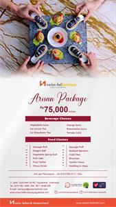 Arisan Package Swiss-Belboutique Yogyakarta